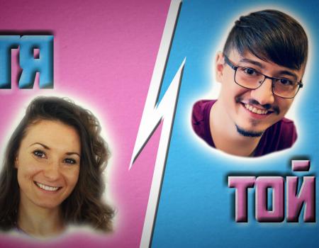 """7Talents с нова комедийна уеб поредица – """"Тя и той"""""""
