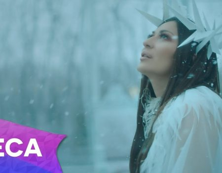 Ceca – Nevinost – (Official Video 2017)