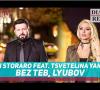 Нели Петкова – Аз и Ти / Nelly Petkova – Az i Ti (prod. by DJ Dian Solo)